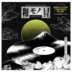 V/A - WAMONO A to Z Vol. I - Japanese Jazz Funk & Rare Groove 1968-1980 (Selected by DJ Yoshizawa Dynamite & Chintam) [vinyl]